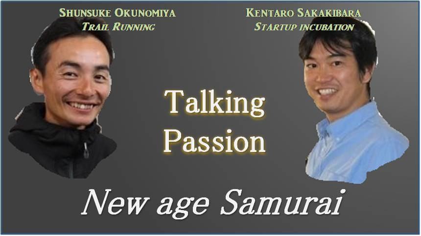 shunsuke okunomiya 奥宮俊祐 Kentaro Sakakibara 榊原健太郎 Samurai Incubate Passion talk Interview
