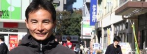 Shunsuke Okunomiya interview trail running passion