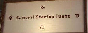 Samurai Startup Island SSI in Tokyo Kentaro Sakakibara