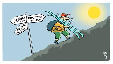 Israeli hiking travel trail running